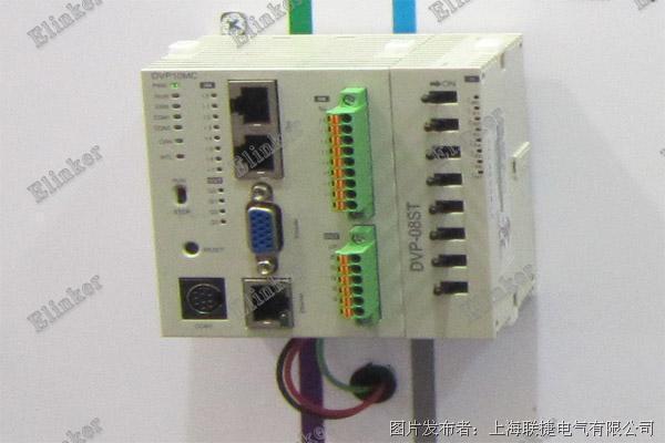 控制系统中使用lc系列插拔式接线端子拥有针距为3