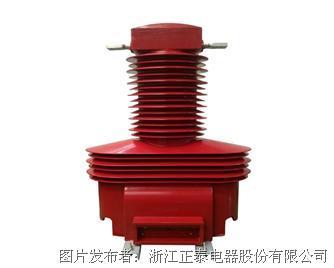 共同研发的lmzbw-6和lzzbw-66电流互感器主要应用于电容器串补装置