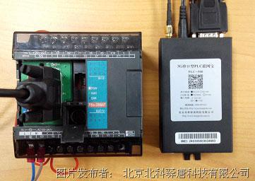 永宏FBs系列RS232串口与PLC-500 PLC联网宝连接 (RS-232)-驿