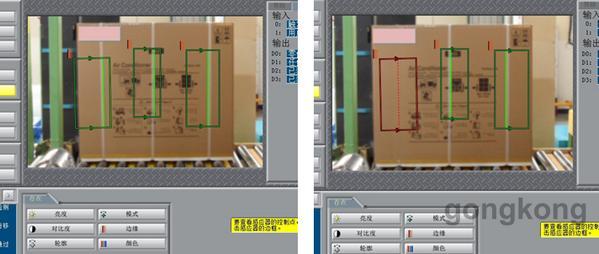 三星空调柜机主板电路图