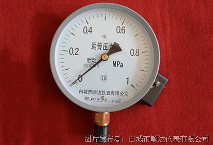 顺达ytz-150电阻远传压力表