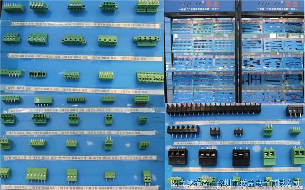 特别是一款印刷电路板用端子台产品反响不错,次系列采用压线方框接线