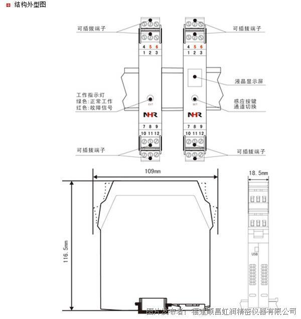 虹润nhr-m34智能频率转换器