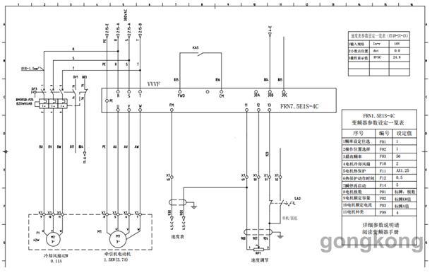 变频器跟中间继电器连接线路图