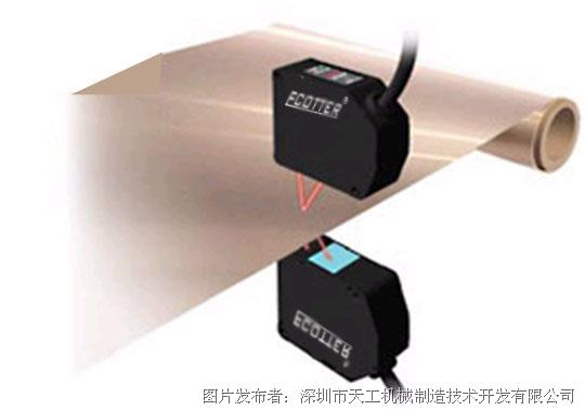 度激光位移传感器