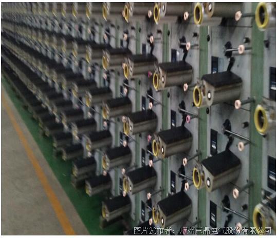 三晶电气变频器给化纤卷绕机带来本领改革-三晶