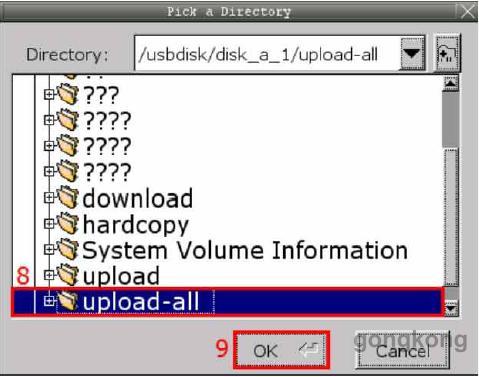 4.将U 盘插到电脑上,如果用2.1 的方法(Upload project)上传的工程,在upload 文件夹里面会有一个project.xob 的文件。如果用2.2 的方法(Upload all project files )上传的工程,打开upload-all 文件夹,找到mt8000001 文件夹,对其中的mt8000 文件增加.xob后缀名,使其变成mt8000.