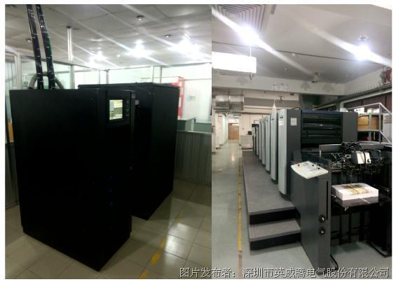低压变频器,电梯智能整体机,伺服系统,plc,hmi,电机和电主轴,svg,ups