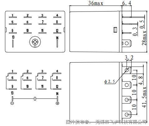 首页 产品选型 飞沪hh64p通用控制继电器  五,外形尺寸,内部接线图