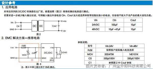 t2n160电源切除模块接线图