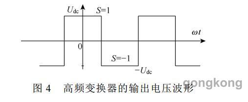 采用多绕组高频变压器的新型多电平变换器拓扑及控制策略