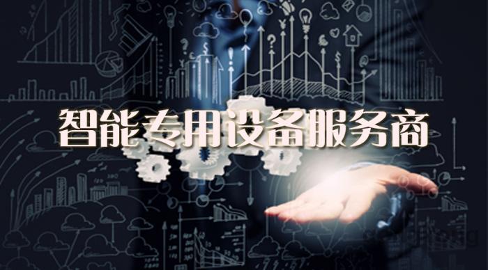 阿普奇科技股份有限公司视频