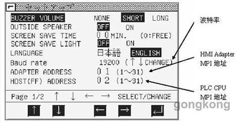 三菱触摸屏产品与西门子s7-300系列plc连接