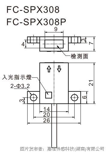 首页 产品选型 嘉准f&c fc-spx308槽型光电开关  标记检测,液位检测等