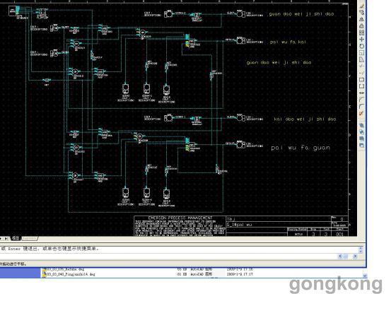 图 5 炉顶冷却检测系统控制程序 五.应用心得体会 1.热电阻的量程变换系数有在线计算和离线计算两种方法。在线计算使用Sensor Calibrate工具,离线计算使用Coefficient Calc工具。在线计算工具直接修改控制器中点的参数,使用时注意会使点变为坏质量时,点的扫描会停止,这将影响回路操作。在完成计算后要使用 Reconcile工具将数据传送到数据库中。离线计算工具修改数据库的参数,不影响实时操作,但必须下装到控制器后才起作用,若已计算有转换系数,则它不再计算,需注意参数必须填写完整。
