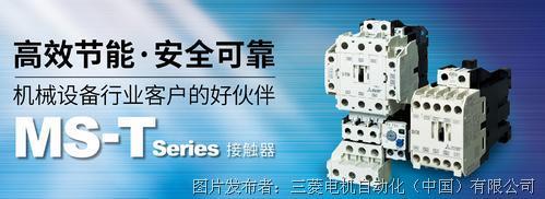 系列电磁接触器/热过载继电器