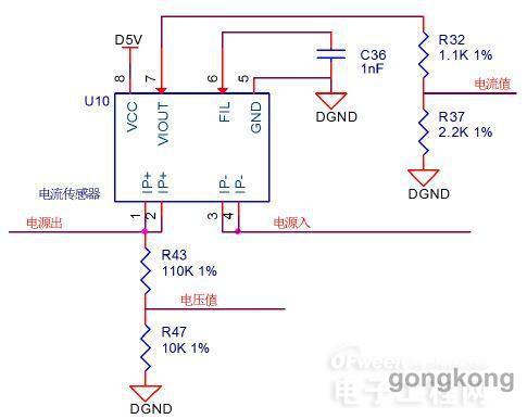 电压值的采集电路采用电阻分压电路的形式,采样电压值亦被输出至ad