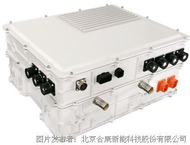 双向逆变式多功能电机控制器集成了电机驱动及车载充电功能,是一个软