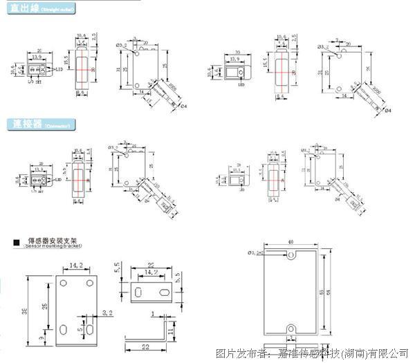 电路 电路图 电子 工程图 户型 户型图 平面图 原理图 900_788