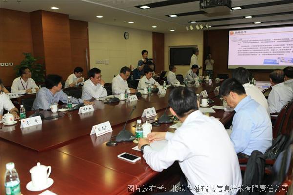 东台市中亚燃气有限责任公司