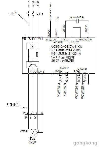 变频恒压供水系统 主电路