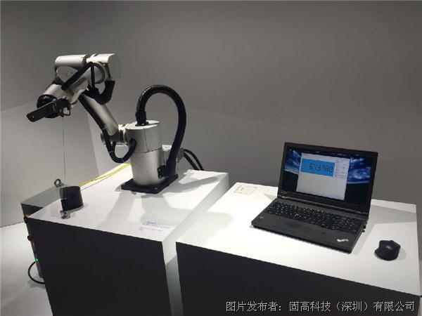 智能制造機器人關鍵技術與應用,基于透明計算的智慧終端應用和示范,新圖片