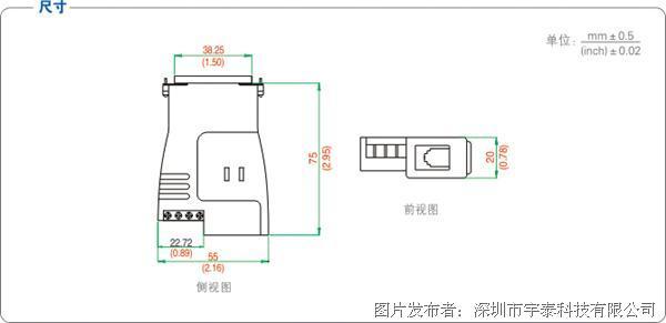 点到多点每台转换器可允许连接32个rs-422或rs-485接口设备,数据通讯