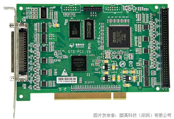 固高 GTS-VB系列多轴通用运动控制器