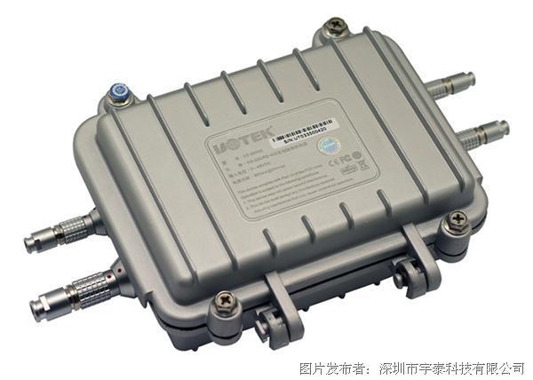 宇泰ut-2530e 光电隔离rs-232/485/422转rs-485/422防雷尘水转换器