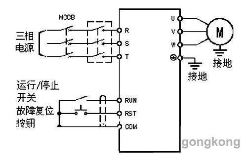 电机变频器接线图