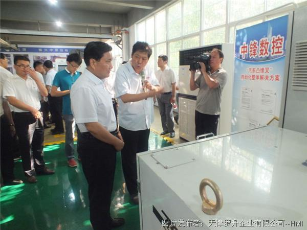 许昌市领导参观经济开发区天津罗升和中锋数控展厅