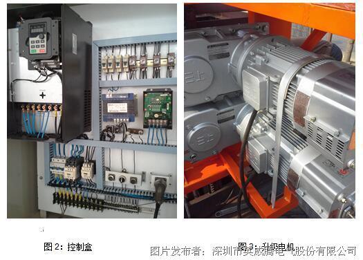 主电机电路的驱动设备为gd300-19变频器