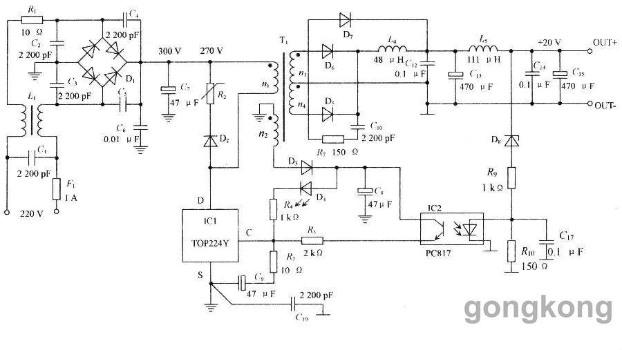 开关电源电路原理图