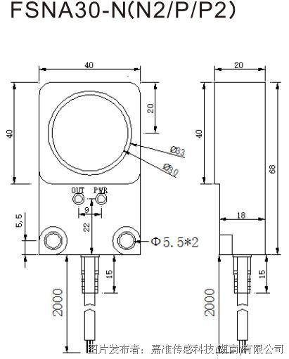 电路 电路图 电子 工程图 平面图 原理图 411_511 竖版 竖屏