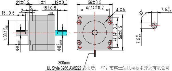英士达 □56mm步进电机