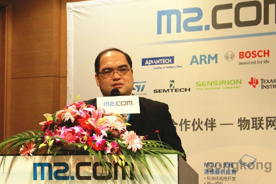 研华科技携手M2.COM合作伙伴,共同推动IoT发