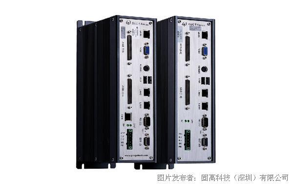 固高科技 GUC-T系列嵌入式多轴运动控制器