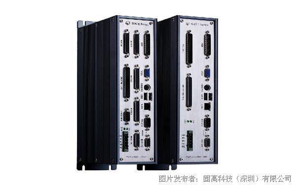 固高科技 GUC-E系列嵌入式多轴运动控制器