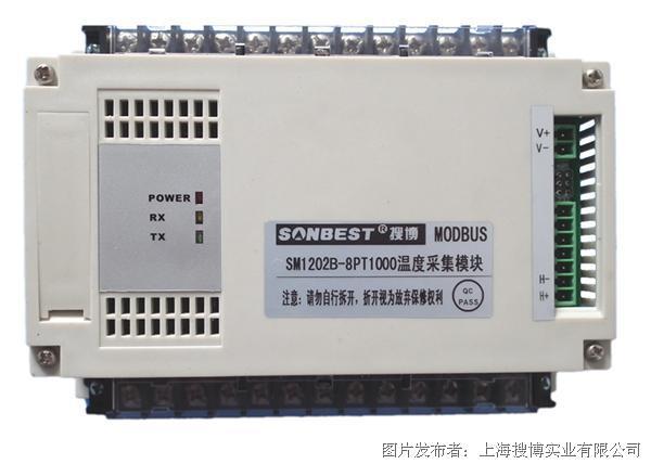 每组An、Bn、Cn与PT100温度传感器之间的接线方式如下所述: 当使用二线制时,接线座上Bn、Cn必须短接,当使用三线制时Bn、Cn接PT1000传感器内部相连的一脚,An接另一脚。  应用与方案  SM1202B可以直接自带8个(可选配4个或16个)PT1000传感器接口,可以直接与SLST3系列各种传感器相连接。图示举例与SLST3-1 PT1000传感器相连接。模块与传感器之间的引线距离最长可达150米。SM1202B与上位机之间为RS485总线,距离最远可长达1200米。因模块电源电压为6-2