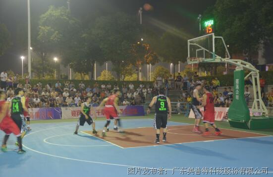 篮球进球瞬间_OPT(奥普特)获2016年长安镇首届篮球联赛(CABA)赛季军-OPT