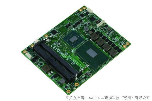 研扬科技COM-SKHB6搭载第6代Intel酷睿CPU和英特尔100系列芯片组,支持最高32GB内存。其配备USB3.0和PCIe等多种接口,工作温度范围达到0 ~ 60C,能够为任何类型的工业或嵌入式计算机应用提供全面的支持。