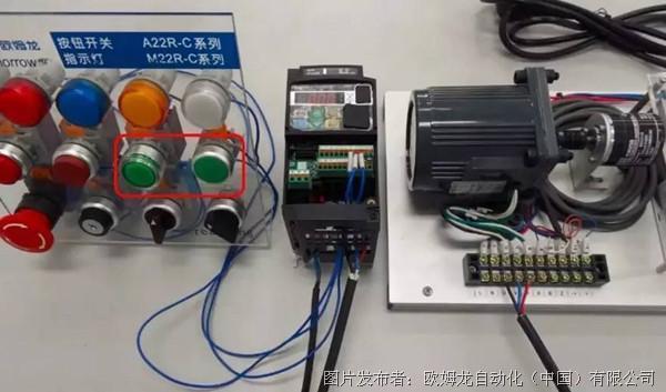 两段分段开关器怎么接_变频器的多段速端子 X1 — X6 与什么器件相连,怎样实现 外部 不 ...