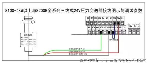 三线式24v传感器安装接线