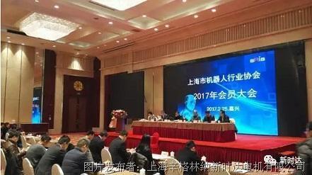 新时达机器人总经理蔡亮当选上海市机器人行业协会副会长