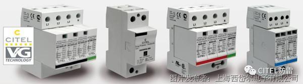 CITEL(西岱尔·中国)将亮相2017 E-Power中国全电展
