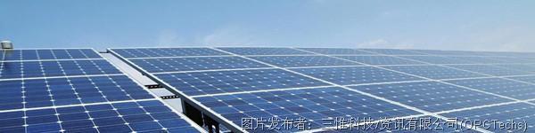 □绿能自愿化管理计划(太阳能监控体系项目)