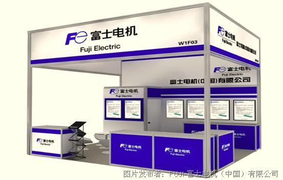 富士机电即将亮相2017上海CVS展会
