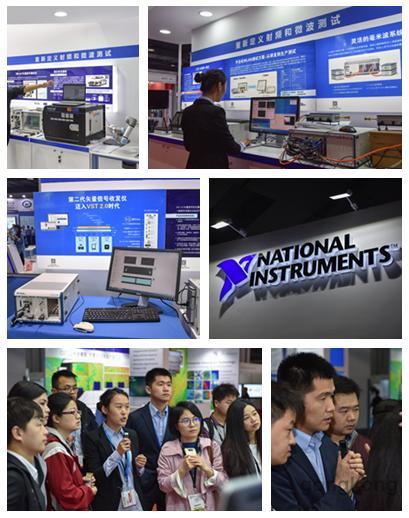 EDI CON CHINA上秀实力,NI平台化解决方案重新定义射频和微波测试