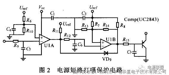 然后由可变门限的比较器构成脉冲发生器,输出低电平时,uc2843的comp脚