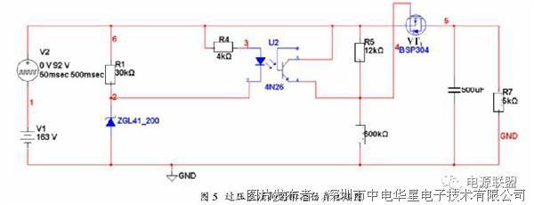 此过压浪涌抑制电路用multisim软件进行了仿真验证,瞬态仿真电路图